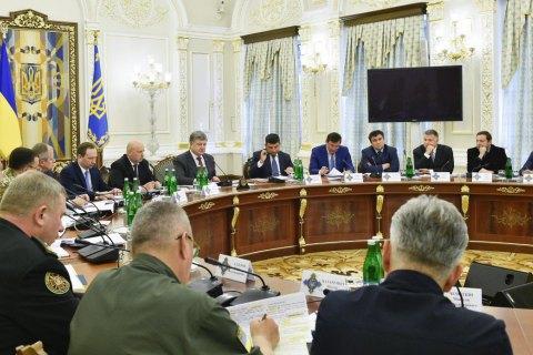 РНБО розглянула оборонний бюджет України (оновлено)