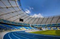 Збірна України з легкої атлетики пропустить ЧЄ через ковід у тренувальному таборі