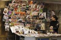 Торговцев прессой пока что не будут выгонять из киевского метро