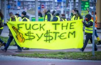 """""""Жовті жилети"""" змінюють тактику: від вуличних протестів до розгойдування системи"""