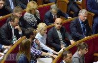 """Лещенко, Найєм і Заліщук вийшли з керівництва """"Демальянсу"""""""