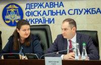 Маркарова офіційно представила Верланова співробітникам податкової служби