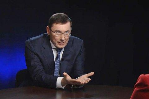 """Луценко: об'єднання БПП і """"Народного фронту"""" нічого не дасть"""