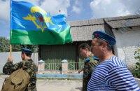 3 августа Украина отмечает десятилетие Воздушных сил
