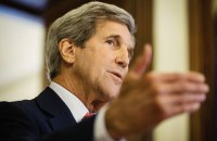 Керрі розробляє план про взаємне визнання Ізраїлю і Палестини