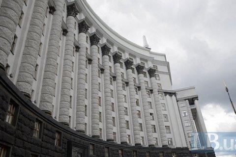 Кабмин одобрил реструктуризацию ОВГЗ на229 млрд гривен впортфеле НБУ