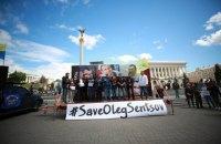 На Майдане в Киеве прошла акция в поддержку политузников Кремля (обновлено)