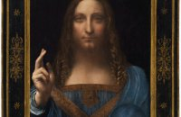 """""""Спасителя світу"""" Леонардо да Вінчі знайшли на яхті саудівського принца, - ЗМІ"""