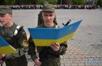 У Києві прийняли присягу 300 новобранців Нацгвардії