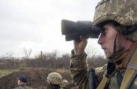 Семь военных ранены в воскресенье на Донбассе