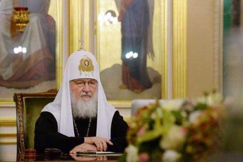 РПЦ прекратит поминать Вселенского патриарха за богослужением и инициирует Всеправославный собор