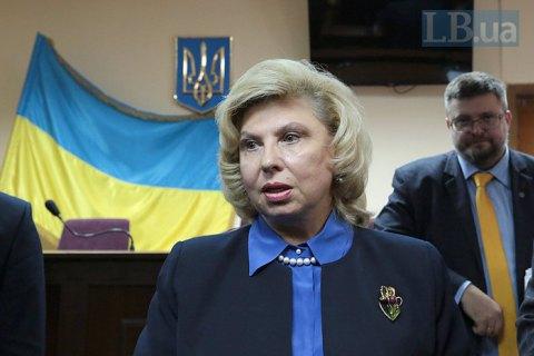 Російська омбудсменка Москалькова прибула до Києва