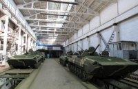 Житомирский бронетанковый завод передал ВСУ семь модернизированных БМП
