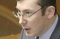 Луценко: найденный череп должны исследовать украинские и иностранные эксперты
