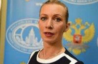 СБУ не запрещала въезд спикеру МИД РФ, но визит в Крым зафиксировала