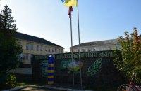 На Закарпатье от огнестрельного ранения погиб пограничник