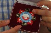 Колесниченко получил награду за признание геноцида поляков
