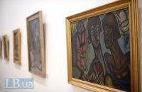 В Киеве открывается выставка украинских авангардистов начала ХХ века
