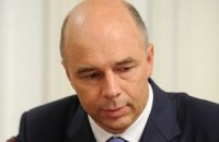Министр финансов РФ посоветовал НБУ не тратить валюту на удержание гривны
