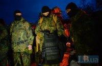 """Під Маріуполем поранено чотирьох бійців """"Азова"""""""