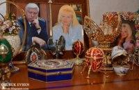 Суд арестовал коллекцию ценностей Пшонки