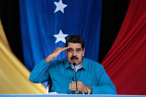 Путин выразил поддержку Мадуро