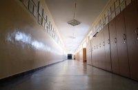 Учениця львівської школи повідомила про її замінування, батьків можуть притягнути до відповідальності