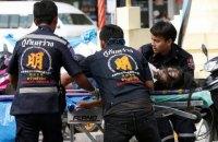 В Бангкоке произошла серия взрывов, ранены четыре человека