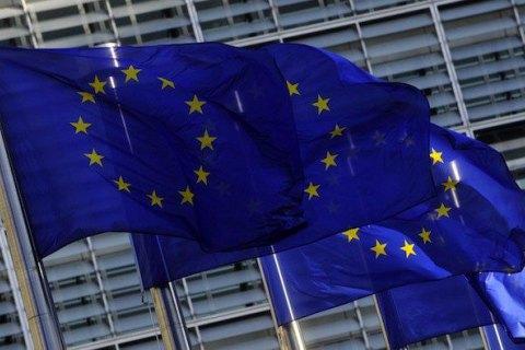 Україна отримала другий транш фіндопомоги ЄС в розмірі €55 млн