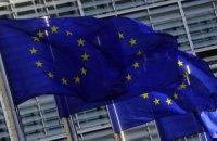 Украина получила второй транш финпомощи ЕС в размере €55 млн