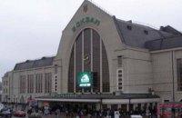 """""""Укрзализныця"""" установит на вокзалах терминалы по продаже билетов"""