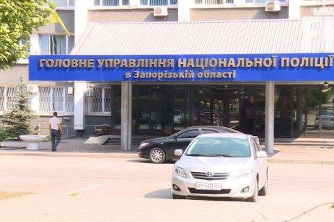 Співробітники ГПУ проводять обшук у будівлі запорізької обласної Нацполіції