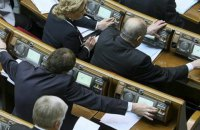 Зеленский внес законопроект о лишении мандата за кнопкодавство и прогулы