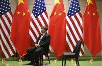 """США і Китай оголосили про """"першу фазу"""" торгової угоди"""