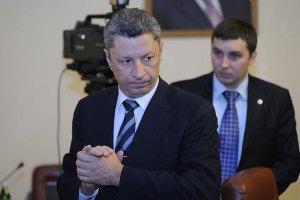 Бойко: Украина не будет уменьшать транзит газа в Европу