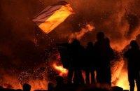 Ночь на Грушевского: шумно, дымно, горячо