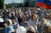 У Донецьку мітингували на підтримку ДНР