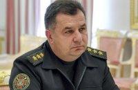 """Міністр оборони відкинув імовірність особливого статусу для """"Правого сектору"""" у ЗСУ"""