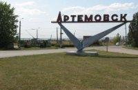 Під Артемівськом на розтяжці підірвалися три бійці АТО, - штаб