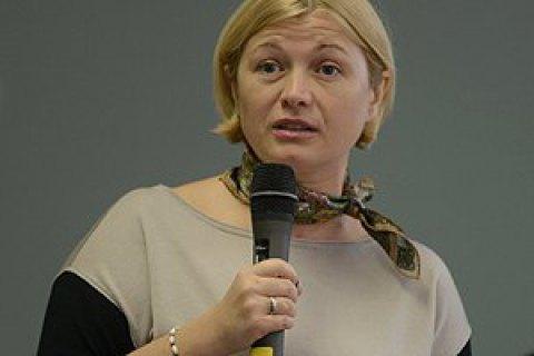 Геращенко: зустріч у Мінську повинна допомогти у звільненні полонених