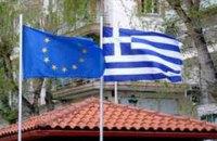 Греція просить ЄС звільнити її від системних перевірок на кордоні
