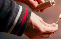 В Харькове парню из-за взрыва петарды ампутировали два пальца