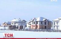 """Коттеджный городок """"регионала"""" назвали новым """"Элита-центром"""""""