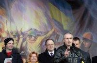 """Ходорковський: """"Російська пропаганда як завжди бреше"""""""
