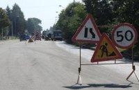 """Директор асфальтобетонного заводу в Запоріжжі за рік """"заощадив"""" понад 7 млн гривень на ремонті доріг"""