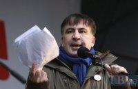 """""""Социс"""": 55% украинцев негативно относятся к акциям Саакашвили у Рады"""