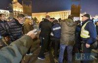 На Майдане второй раз за день произошла стычка с полицией из-за попытки установить палатку