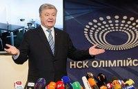 """Порошенко призначив дебати на """"Олімпійському"""" на 14:14 14 квітня"""