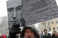 Записки режиссера. Письма о достоинстве и Ходорковском