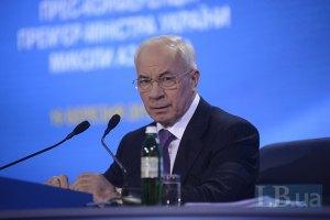 Азаров приказал очистить страну от мусора